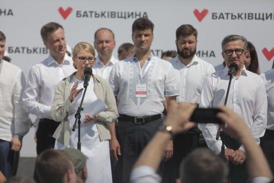 """""""Батьківщина"""" оприлюднила 50 прізвищ зі свого партійного списку на парламентських виборах"""