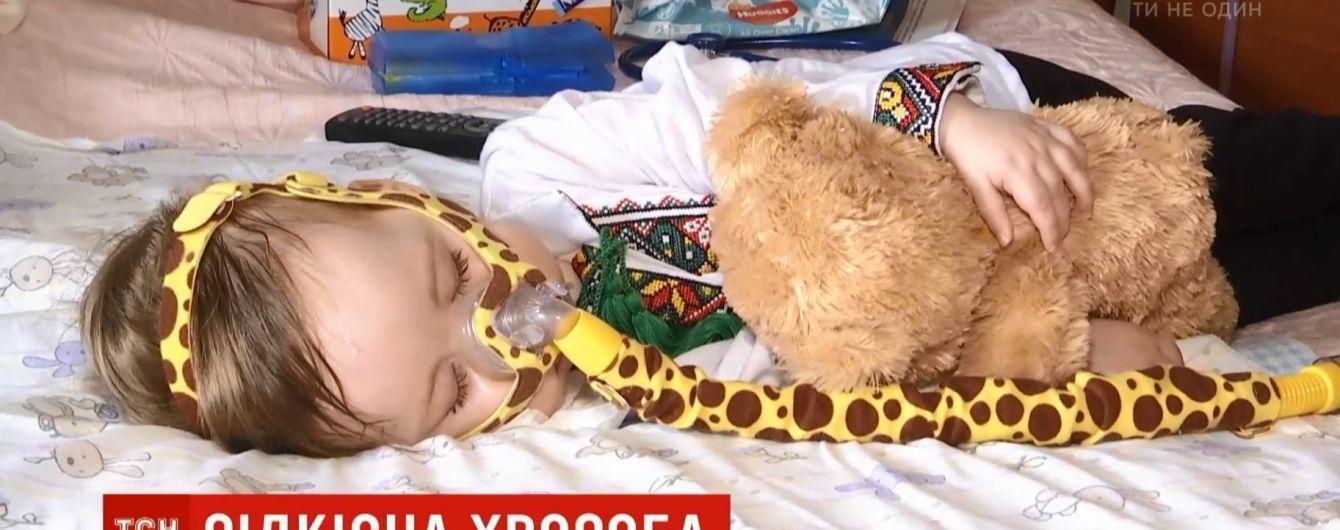 Глухий кут: в Україні хворих на СМА діток відправляють помирати додому, попри існування у світі ліків від недуги