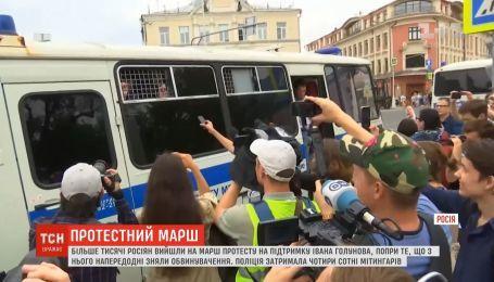 Поліція задіяла поливальні машини та кийки проти учасників маршу на підтримку Голунова