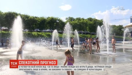 Спека не здається: по всій Україні - від плюс 30 і вище