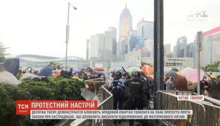 Гонконг протестует против нового закона об экстрадиции