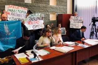 Скандальная застройка Осокорков: апелляционный суд отменил разрешение на строительство жилого комплекса