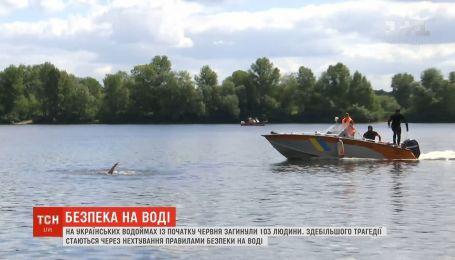 На українських водоймах із початку червня загинули 103 людини