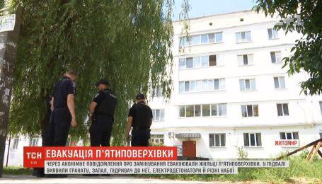 В Житомире из-за минирования пришлось эвакуировать жильцов пятиэтажки