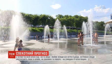 Прогноз погоди: на півночі України очікуються дощі з грозами