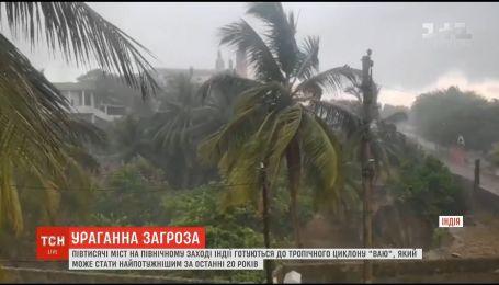 Высоченные волны и штормовой ветер: Индия готовится к удару мощного урагана