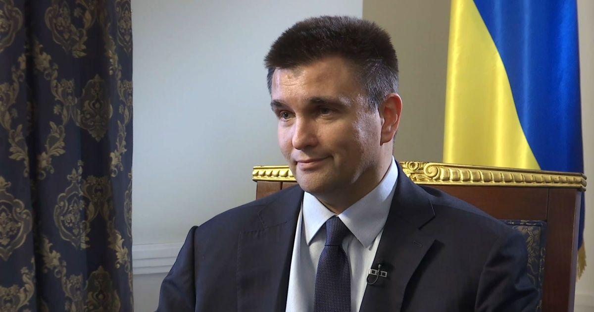 """""""Строгая любовь"""": Климкин рассказал, как новая администрация Байдена будет строить отношения с Украиной"""