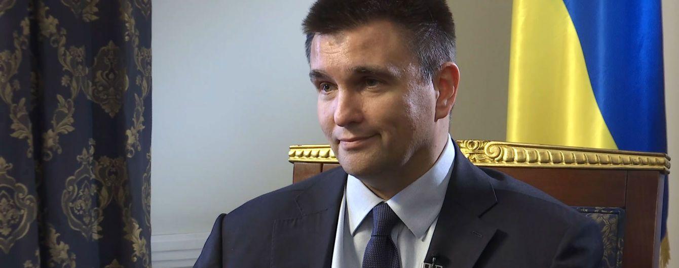 Климкин рассказал, чем собирается заниматься после отставки