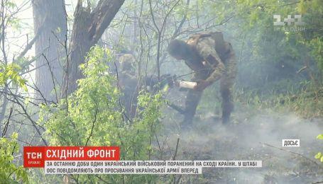 На Донбасі один військовий зазнав поранення - штаб ООС
