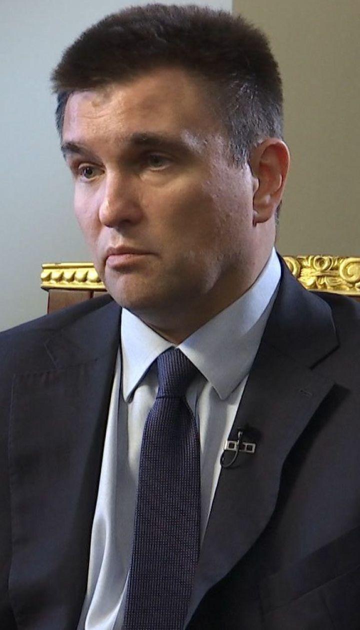 Павел Климкин рассказал о своем видении интеграции Украины в ЕС