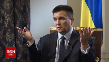 Климкин прокомментировал скандал с адвокатом Трампа