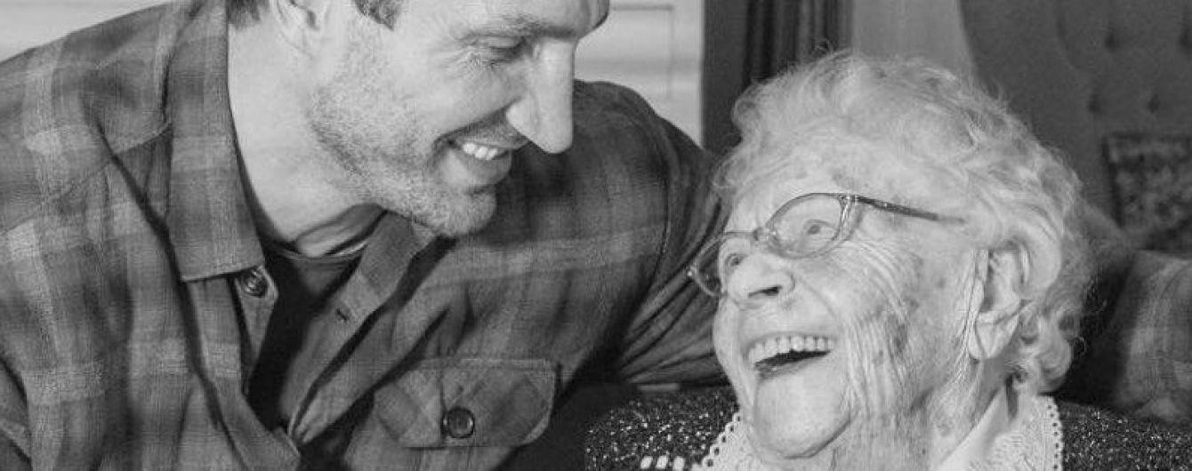 """""""Покойся с миром, дорогая миссис Смуда"""". Скончалась 112-летняя фанатка Владимира Кличко"""