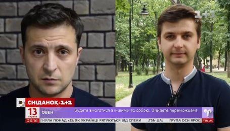 """""""Сніданок"""" пообщался с полным тезкой президента Украины Владимиром Зеленским"""