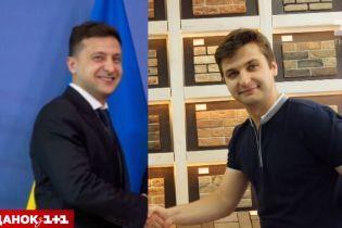 Грав у КВК, а тепер продає будматеріали: в Україні знайшли повного тезка Зеленського