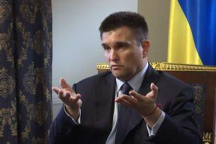 """Экс-министр Климкин """"сердцем"""" поддерживает обмен боевика Цемаха"""