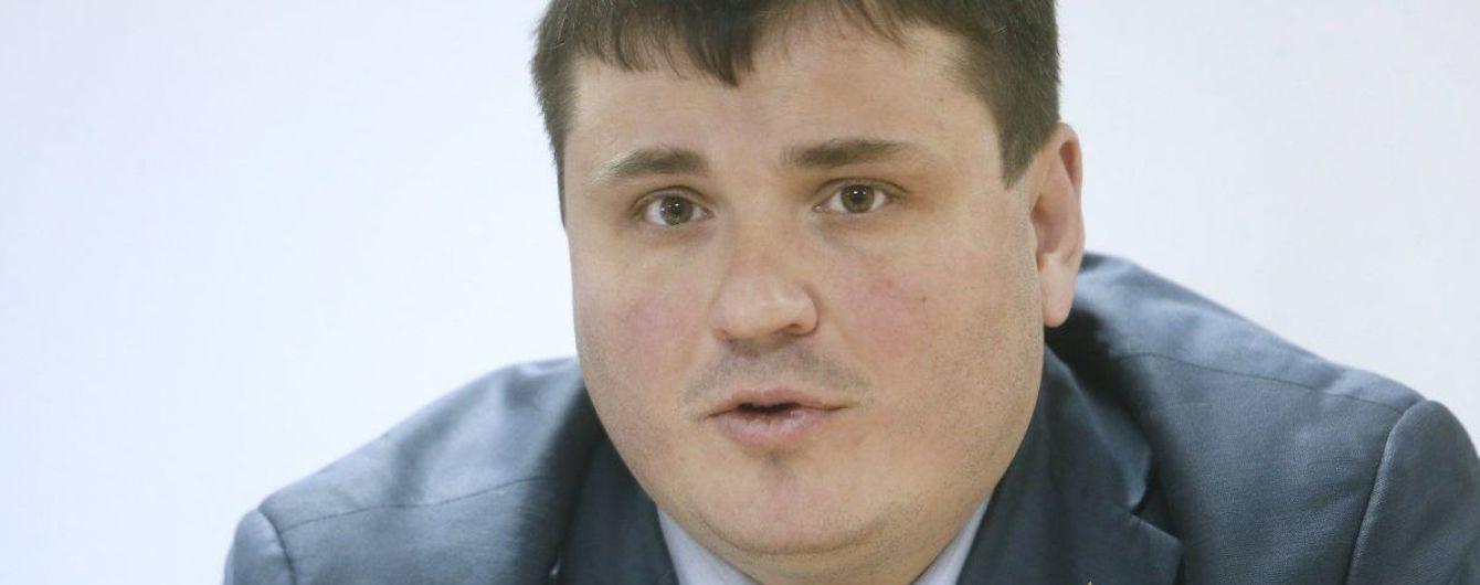 """Еще один кандидат из списка """"Слуги народа"""" передумал баллотироваться в парламент"""