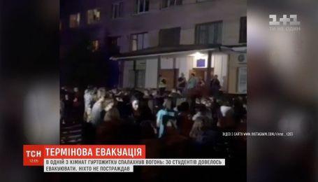 Из-за пожара в Ровенском общежитии пришлось эвакуировать почти три десятка студентов