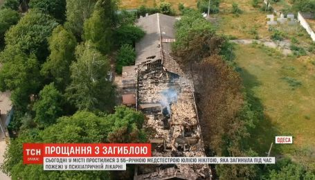 Одесский центр психического здоровья подожгли умышленно - администрация заведения