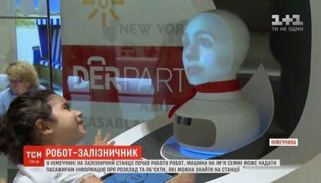На немецкой железной дороге работает робот по имени Сэмми