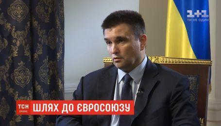 Европерспективы Украины реальны, но работать над ними следует уже сейчас - Климкин