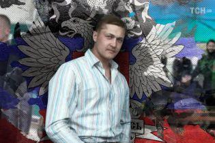 Контрразведка СБУ разоблачила украинца, который тренировал сербов для захвата Донбасса и вербовал студентов