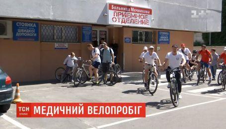 День медика: у Дніпрі лікарі влаштували велопробіг