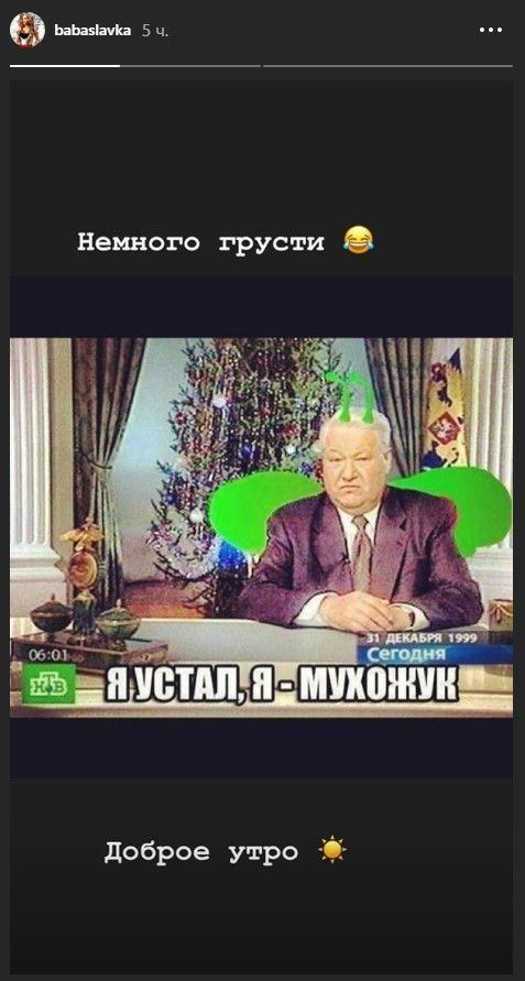 Слава Камінська