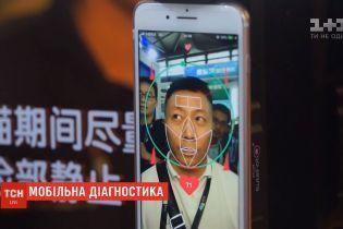 Діагностика через селфі: у Китаї запрацював іноваційний медичний додаток