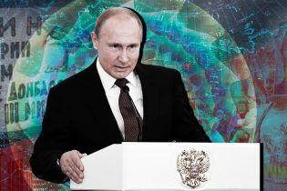 Что делать Западу с Россией: дожать или отпустить?