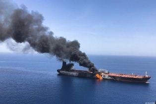 Напад на танкери в Оманській затоці. В Мережі опублікували відео катастрофи