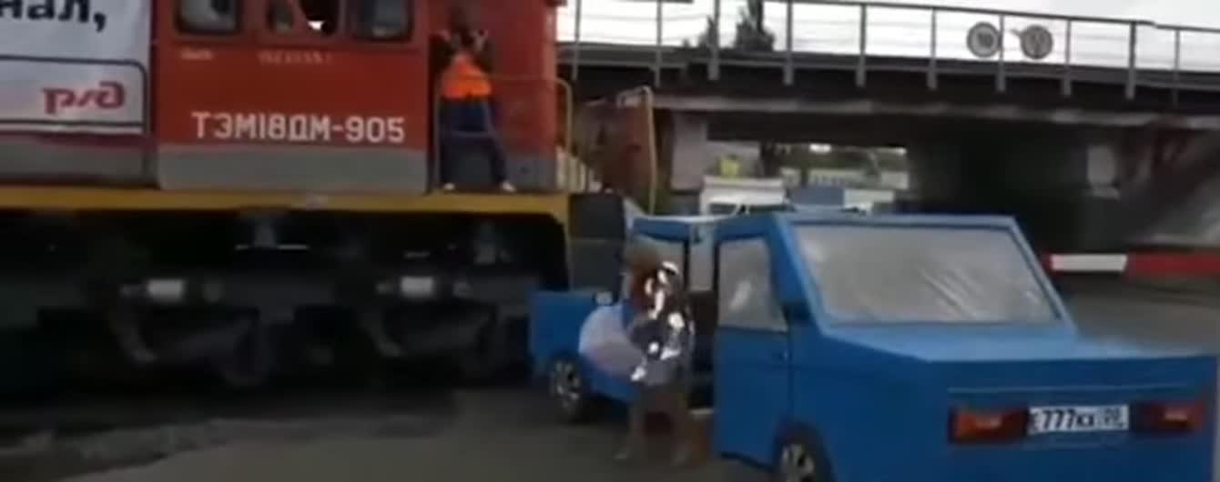 Картонная машина и блестки: Сеть смеется с видео российского ГИБДД об аварии с поездами