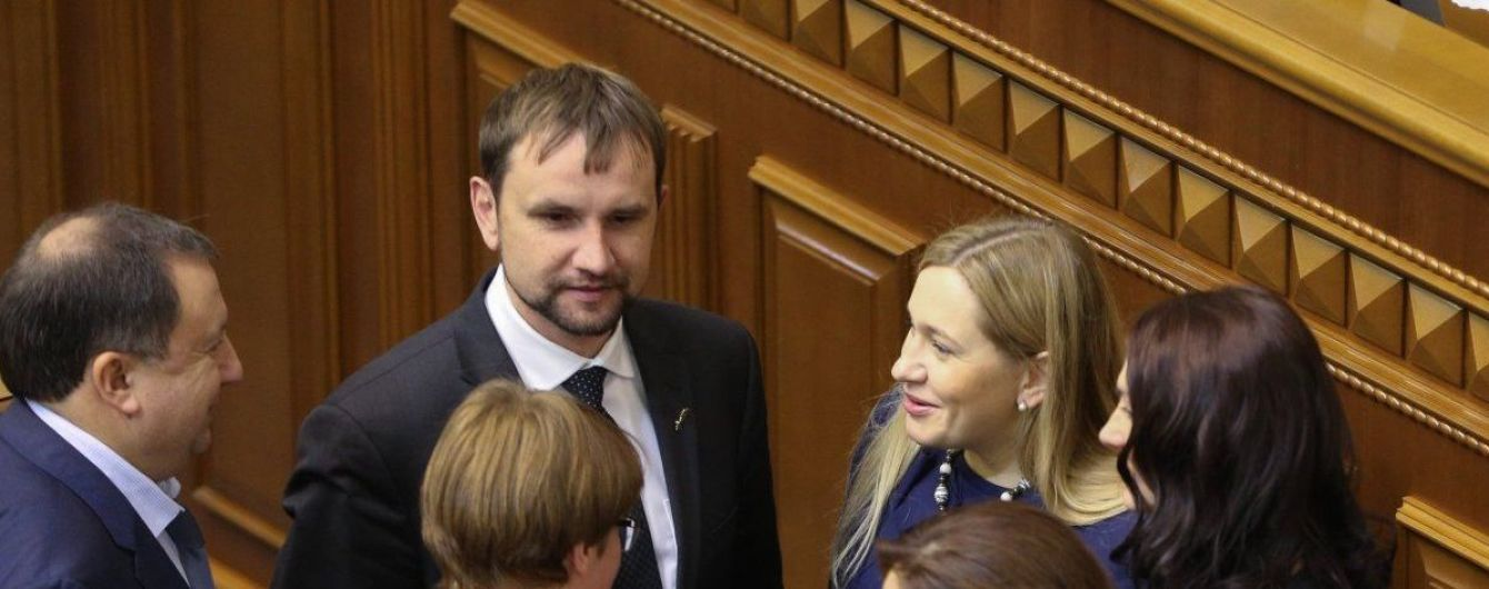 Вятрович принял присягу народного депутата