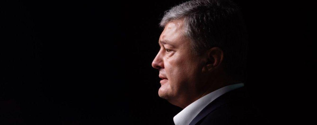 ГБР готовит ходатайство об аресте Порошенко