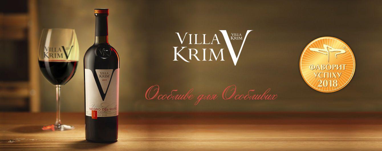 Villa Krim: фаворит по созданию историй