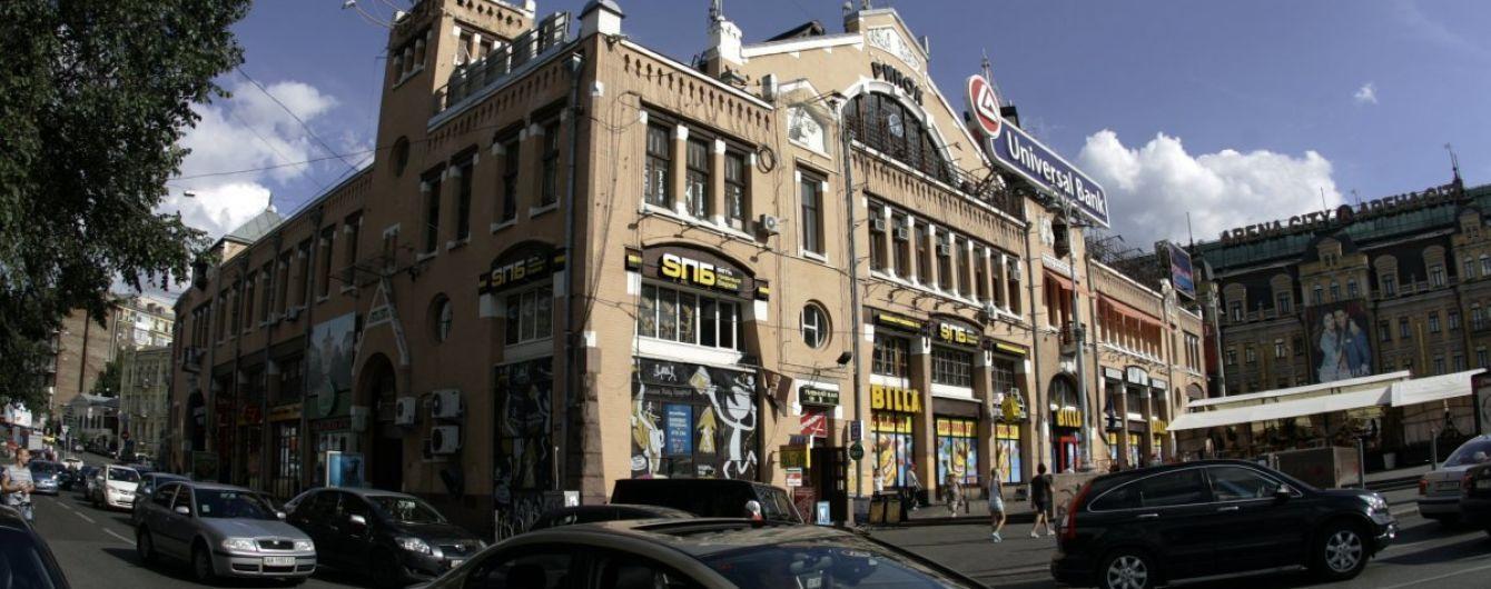 ГСЧС предупреждает киевлян о высоком уровне загрязнения воздуха. Какие районы самые опасные