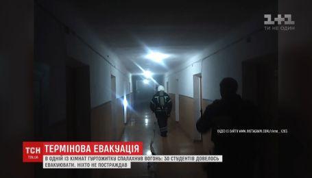 В одной из комнат ровенского общежития вспыхнул огонь: студентов эвакуировали