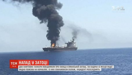 Два нефтяных танкера подали сигналы бедствия и сообщили о нападении в Оманском заливе