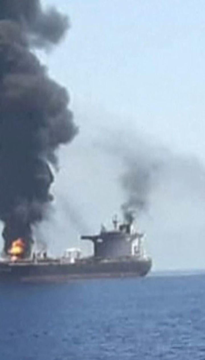 Два нафтових танкери подали сигнали біди і повідомили про напад в Оманській затоці