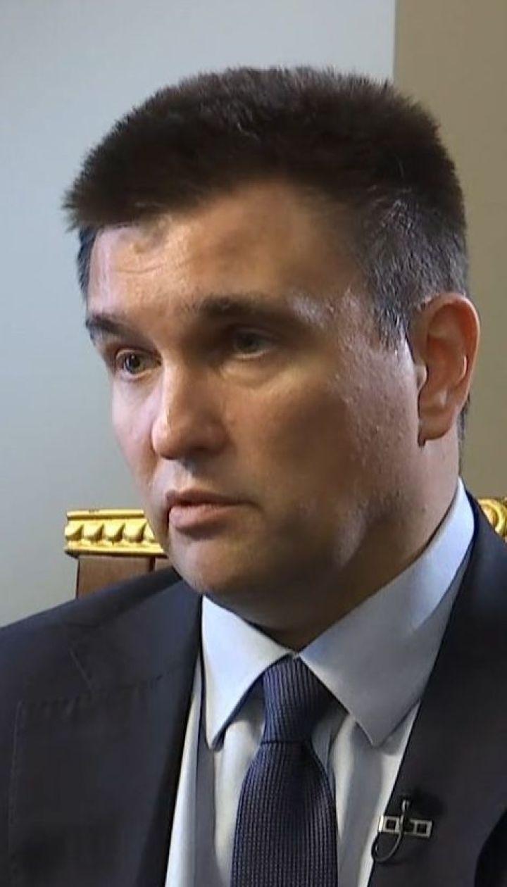 Ексклюзивне інтерв'ю дав Павло Клімкін сайту ТСН.ua