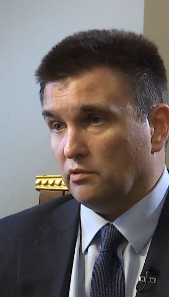 Эксклюзивное интервью дал Павел Климкин сайту ТСН.ua