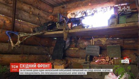 Украинские пехотинцы закрепились на окраинах Марьинки, что вплотную к Донецку
