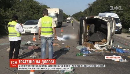 Авария на николаевской трассе: колесо лопнуло у санитарного автобуса