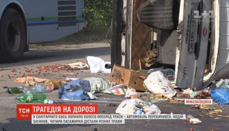 Лопнуло колесо: в результате аварии на николаевской трассе погиб водитель