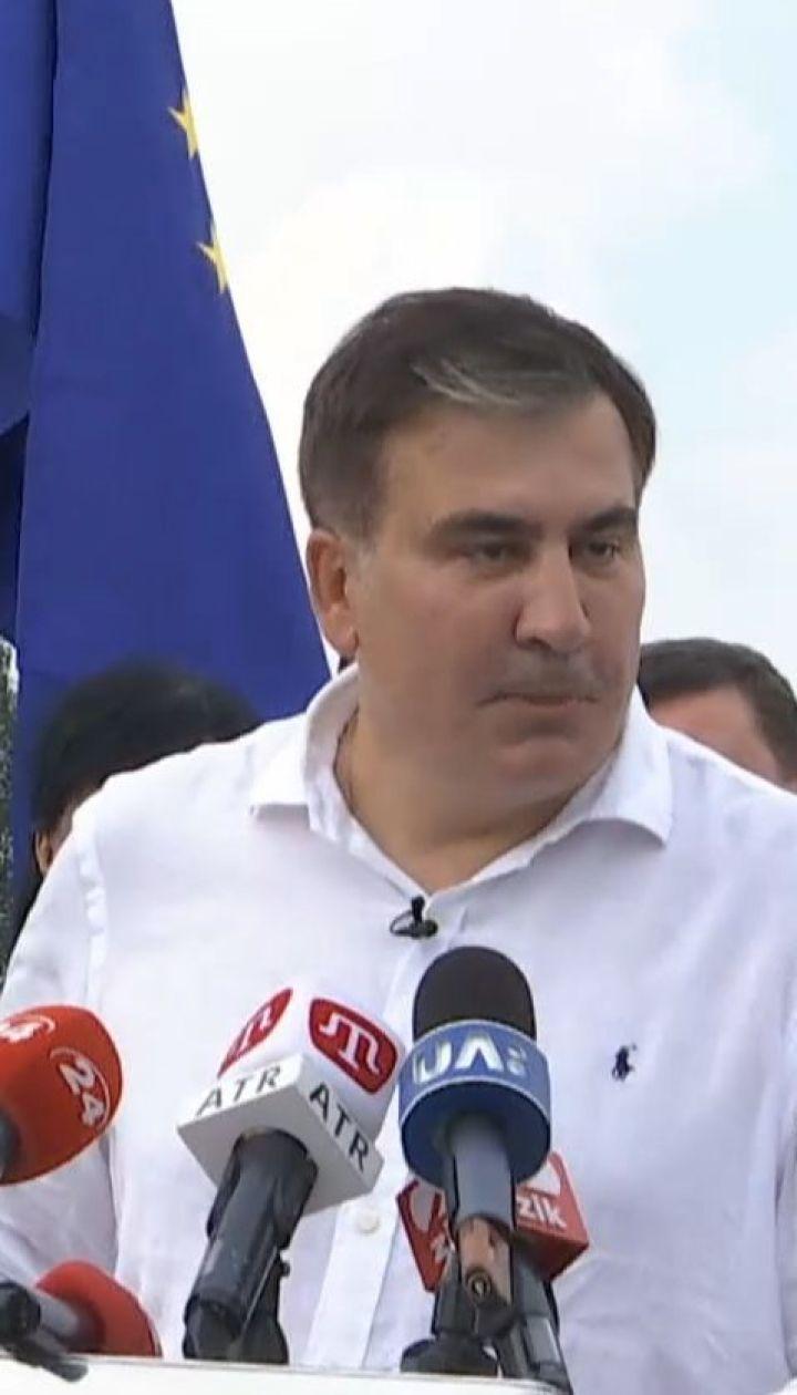 Саакашвили представил список людей, с которыми идет на парламентские выборы