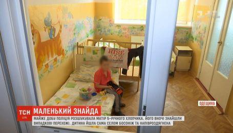 Женщина оставила своего 5-летнего ребенка и отправилась в соседнее село