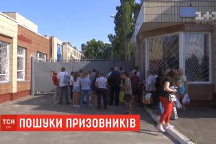 Поймали в метро – и в армию. В Киеве юношей принудительно отправили на военную службу