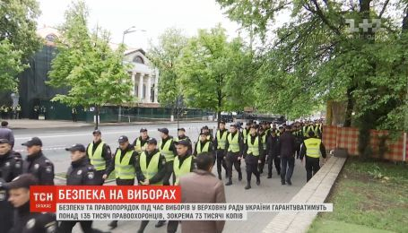 Понад 135 тисяч правоохоронців пильнуватимуть порядок під час проведення виборів у ВР