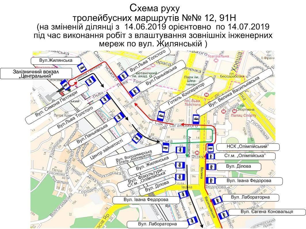 схема руху тролейбусів