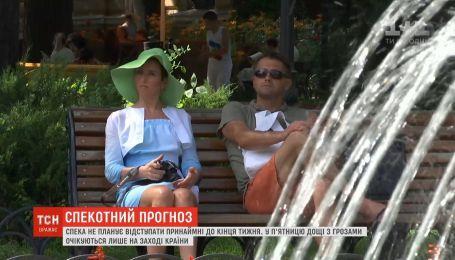 Спека не відступатиме в Україні принаймні до кінця тижня