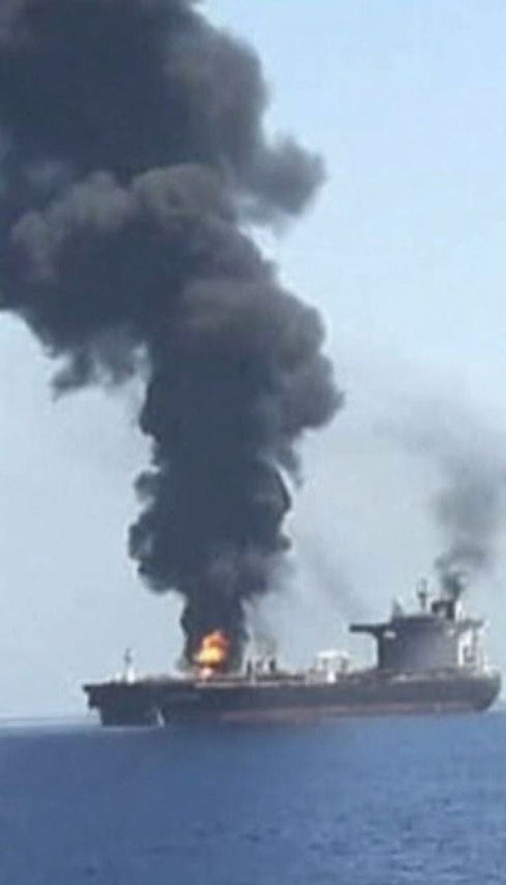 ООН збирає Радбез через вибухи на танкерах в Оманській затоці